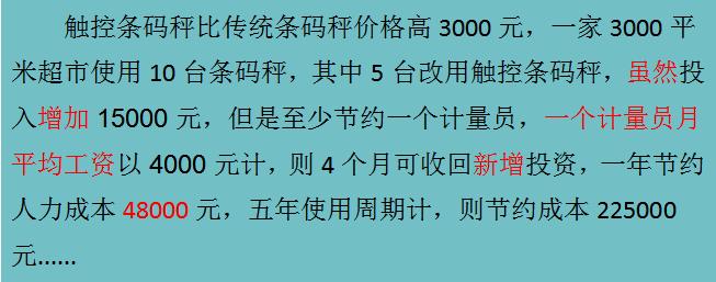 微信截图_20200326153640