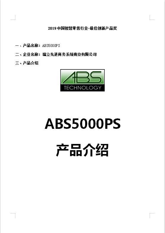 QQ截图20200327153016