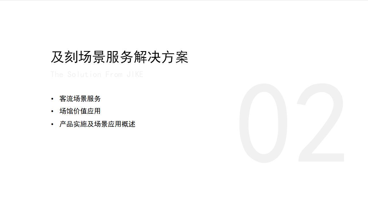 QQ截图20200329123423